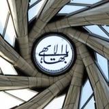 Baha Karaçay